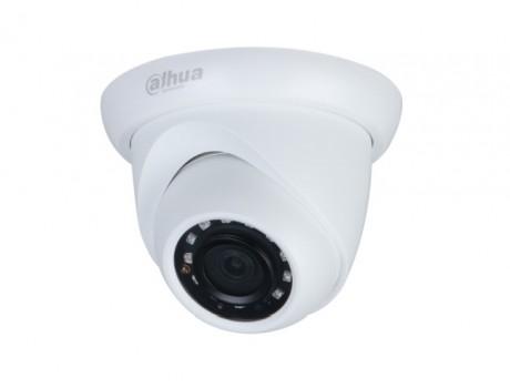 Dahua Technology IPC-HDW1230S-0280B-S5