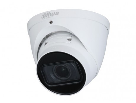 Dahua Technology IPC-HDW1230T-ZS-2812-S5