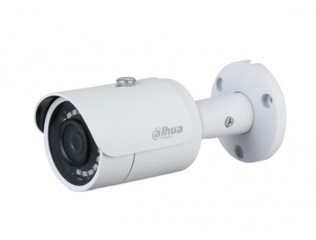 Dahua Technology IPC-HFW1230S-0280B-S5