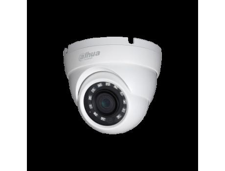 Dahua Technology HAC-HDW2231MP-0280B