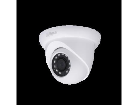 Dahua Technology HAC-HDW2231SP-0280B