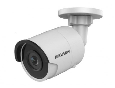 HIKVISION DS-2CD2043G0-I/4MM