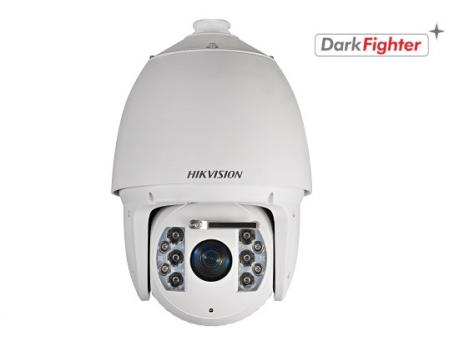 HIKVISION DS-2DF7225IX-AEL/D