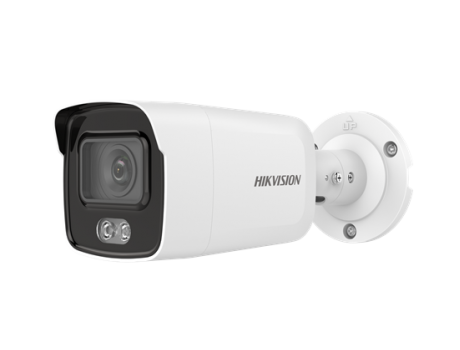 HIKVISION DS-2CD2047G1-L/2.8MM