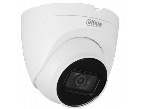 Dahua Technology HAC-HDW1200TQ-0280B