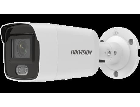 HIKVISION DS-2CD2027G2-LU(2.8mm)